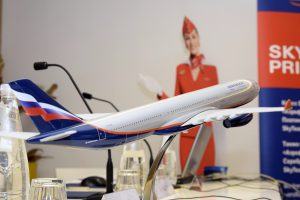 Modellino aeroflot - VRN 2018