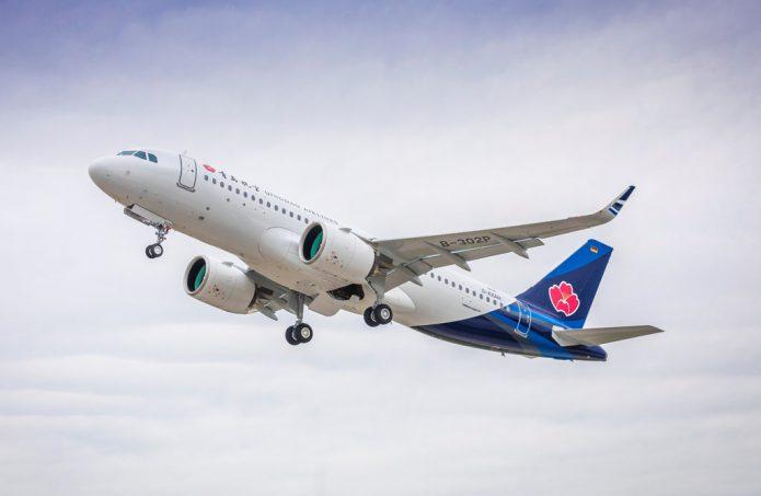 Quingdao A320neo