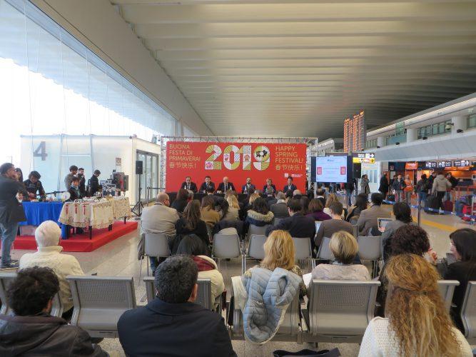 Capodanno cinese Roma FCO 2019