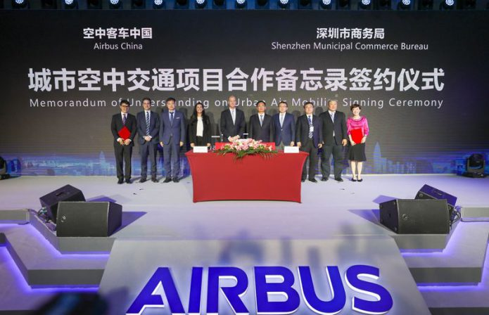 UAM signing Airbus China and Shenzhen Municipal Commerce Bureau 1