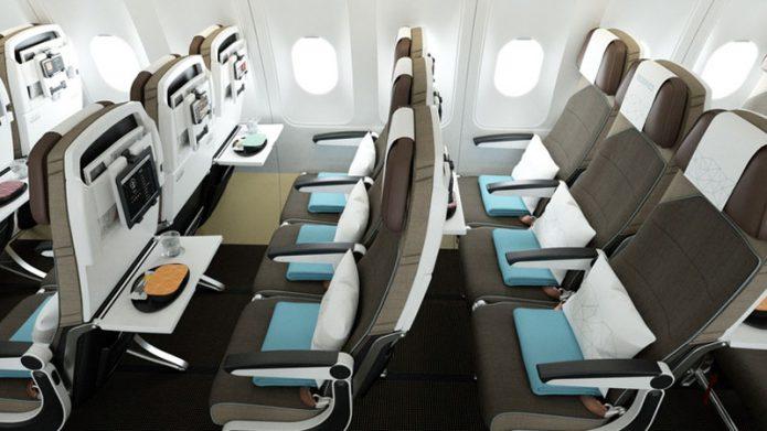 A320 A321 Etihad Economy