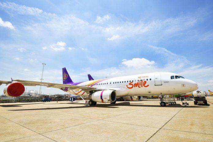 A320 THAI Smile