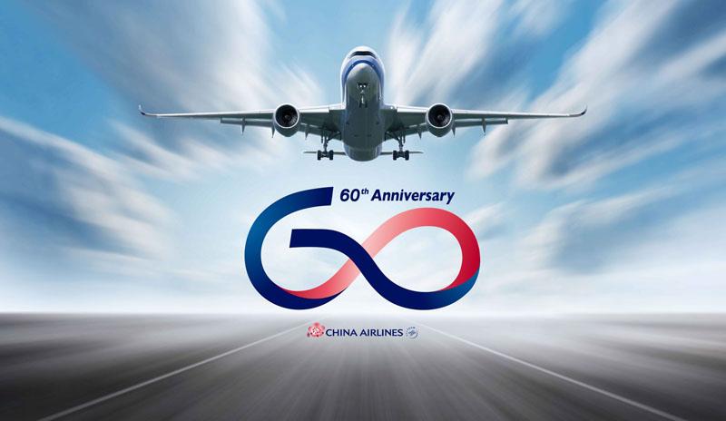 China Airlines 60° anniversario