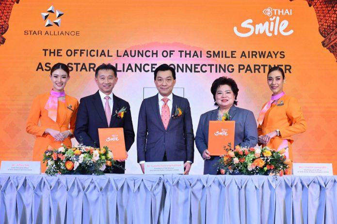 Thai Smile Connecting Partner