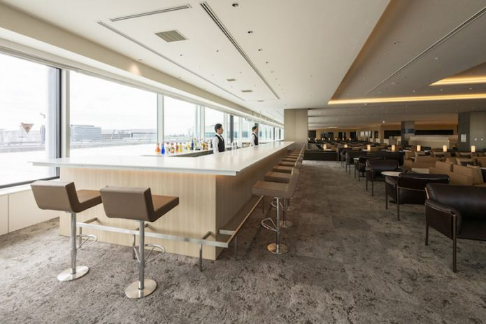 ANA LOUNGE BAR