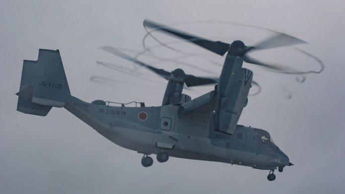 6270791 Japan V22