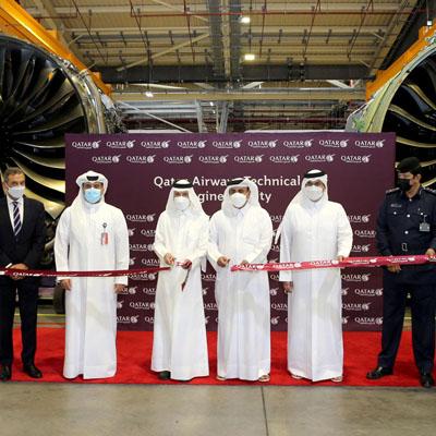 Qatar Airways Engine Facility