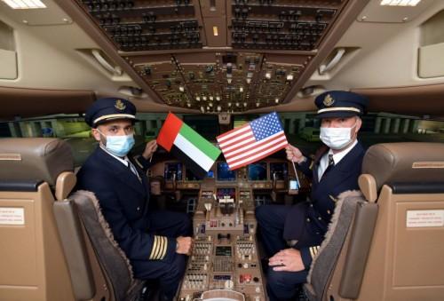 Emirates Miami