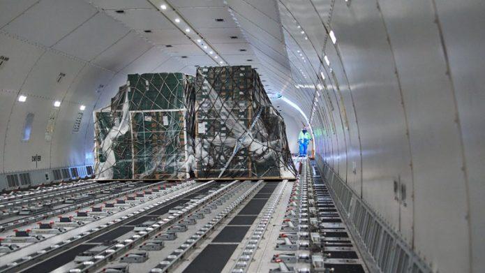LH Cargo