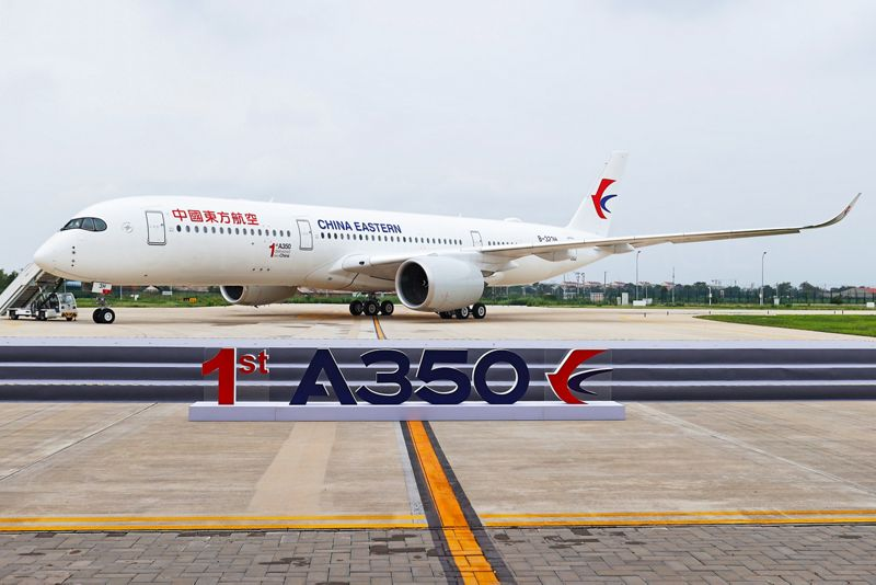 The First A350 Delivered From China